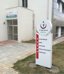 kamu-hastaneleri-mimari-yonlendirme-resim3